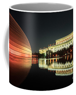 Beijing Art Center  Coffee Mug