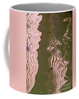 Cat Reflection Coffee Mug