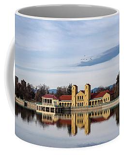 City Park Pavillon Coffee Mug