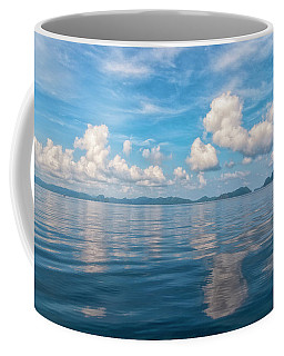 Clouded Bliss Coffee Mug