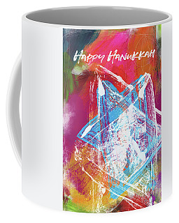 Coffee Mug featuring the mixed media Colorful Hanukkah Art Star-  Art By Linda Woods by Linda Woods
