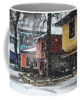 Colorful Koprivshtica Houses In Winter Coffee Mug