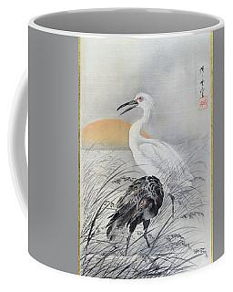Cranes In Marsh - Digital Remastered Edition Coffee Mug