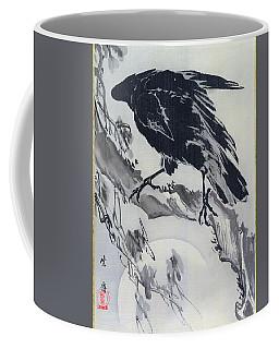 Crow And The Moon - Digital Remastered Edition Coffee Mug
