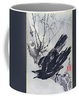 Crow On A Branch - Digital Remastered Edition Coffee Mug