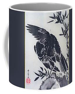 Crow On A Rock - Digital Remastered Edition Coffee Mug