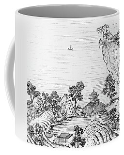 Detail Of The Gardens Of The Chinese Emperor Coffee Mug