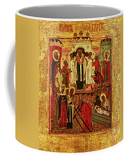 Dormition And The Elevation Of The True Cross, Russia Coffee Mug