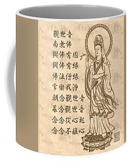 Enmei Jukku Kannon Gyo Coffee Mug