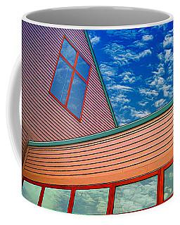 Fdr Museum Coffee Mug