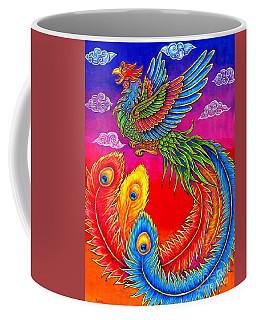 Fenghuang Chinese Phoenix Coffee Mug