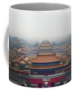 Forbidden Coffee Mug