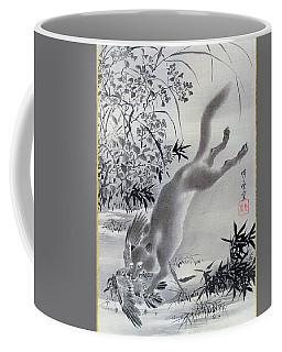 Fox Catching Bird - Digital Remastered Edition Coffee Mug