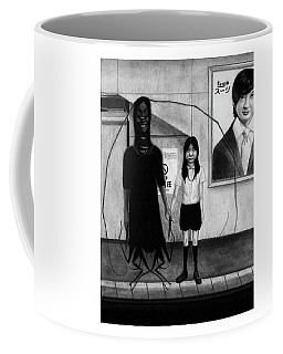 Fukitsuna - Artwork Coffee Mug