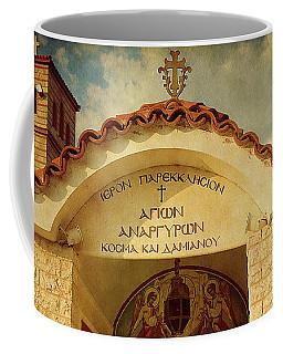 Coffee Mug featuring the photograph Greek Church by Milena Ilieva