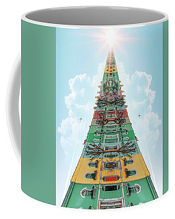 Happy House Dreams Coffee Mug