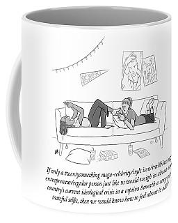 How To Feel Coffee Mug