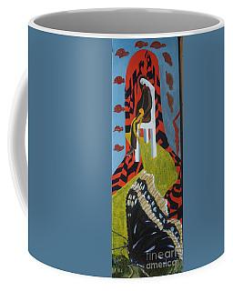Human Capability Coffee Mug