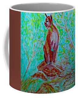 Hungry Mountain Lion Coffee Mug