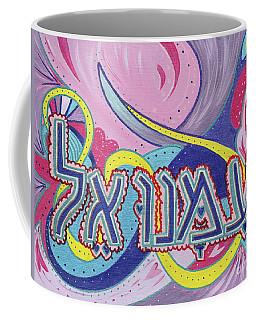 Immanuel Coffee Mug