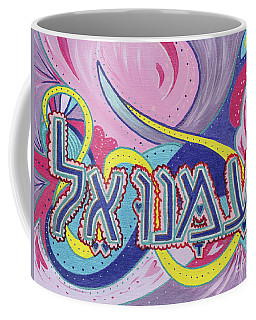 Coffee Mug featuring the painting Immanuel by Nancy Cupp