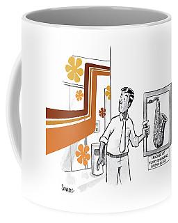 In Case Of Funky Emergency Break Glass Coffee Mug