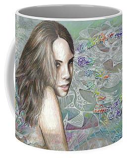 Insatiable Coffee Mug