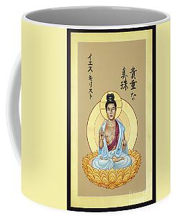 Japanese Christ, The Pearl Of Great Price - Rlpgp Coffee Mug