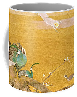 Japanese Modern Interior Art #121-part2 Coffee Mug