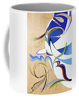 Japanese Modern Interior Art #127 Coffee Mug