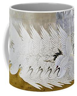 Japanese Modern Interior Art #128 Coffee Mug