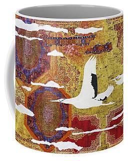 Japanese Modern Interior Art #131 Coffee Mug