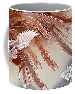 Japanese Modern Interior Art #136 Coffee Mug