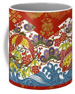 Japanese Modern Interior Art #179 Coffee Mug