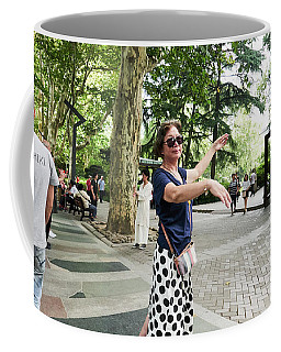 Jing An Park Coffee Mug