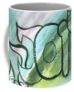 Josepha Yosefa Nf1-47 Coffee Mug