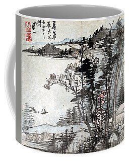 Landscapes After Ancient Masters Coffee Mug