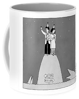 Last Year Next Year Coffee Mug