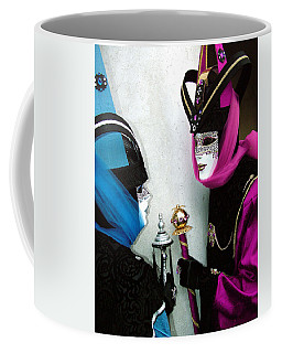 Looking Into Each Others Eyes Coffee Mug