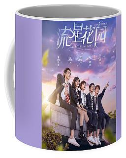 Meteor Garden 2018 Coffee Mug