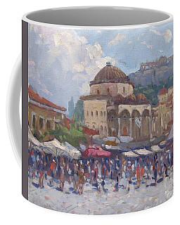 Monastiraki Athens Coffee Mug