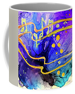 Music Playing Coffee Mug