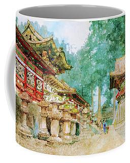Nikko - Digital Remastered Edition Coffee Mug