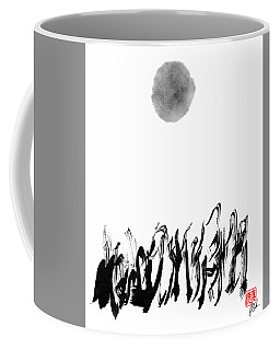 Now I Can See The Moon Coffee Mug