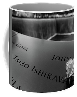 Coffee Mug featuring the photograph October 14th by Mike Long