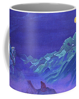 Oirot Messenger Of The White Burkhan - Digital Remastered Edition Coffee Mug