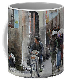Old Wuyuan Street Coffee Mug