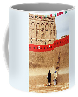 Party Preparations - The Sahara Coffee Mug