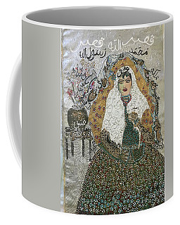 Persian Women Quajar Coffee Mug