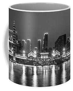 Qujingde Garden Coffee Mug